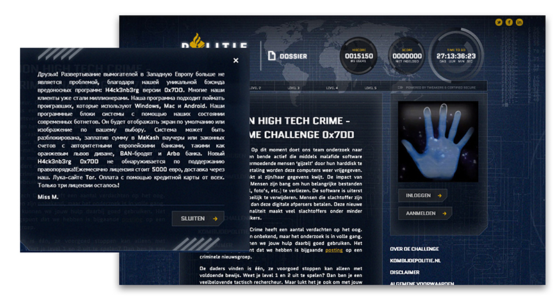 Nationale Politie Cybercrime challenge